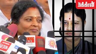 TamiIsai about Sasikala lodged in Bengaluru jail