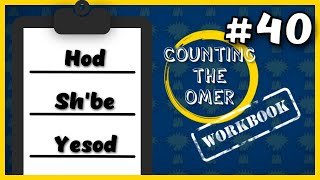 Counting the Omer Workbook: Day 40