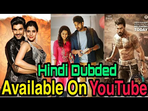 Top 10 New Released Hindi Dubded Movie Available On YouTube ( Part - 18 )