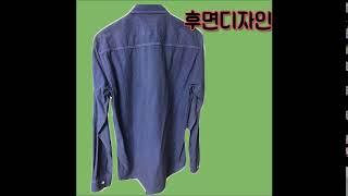 청색와이셔츠