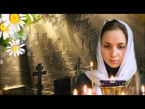 Радоница -  плачет поминальная свеча