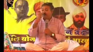 Aankh Aur Kaan ki Bimari Ka ilaj  Rajiv Dixit