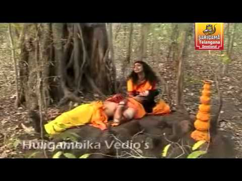 Renuka Yellamma Charitre  04 || Kannada folk Movie