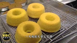 直擊旗山香蕉蛋糕 單日狂賣上百個