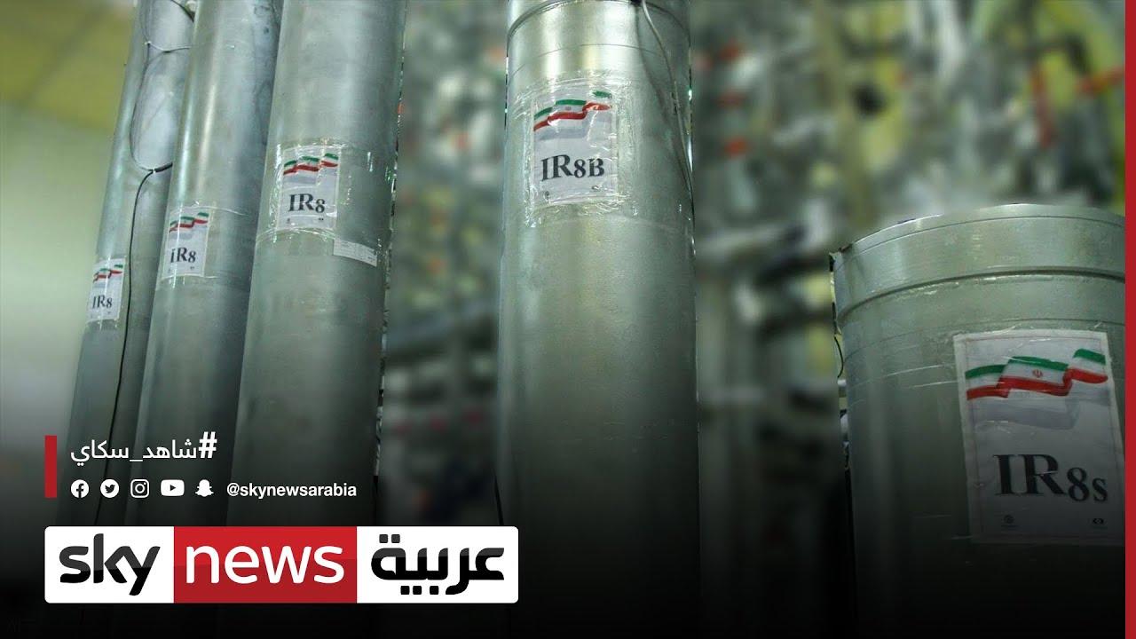 إيران.. طهران ترفض مقترحا أوروبيا بعقد اجتماع نووي غير رسمي  - نشر قبل 3 ساعة