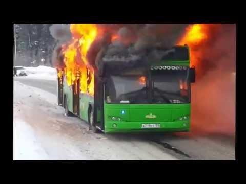 Пожар автобуса