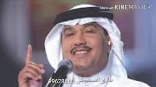 فاطمه - محمد عبده - دي جي طارق العسعوسي