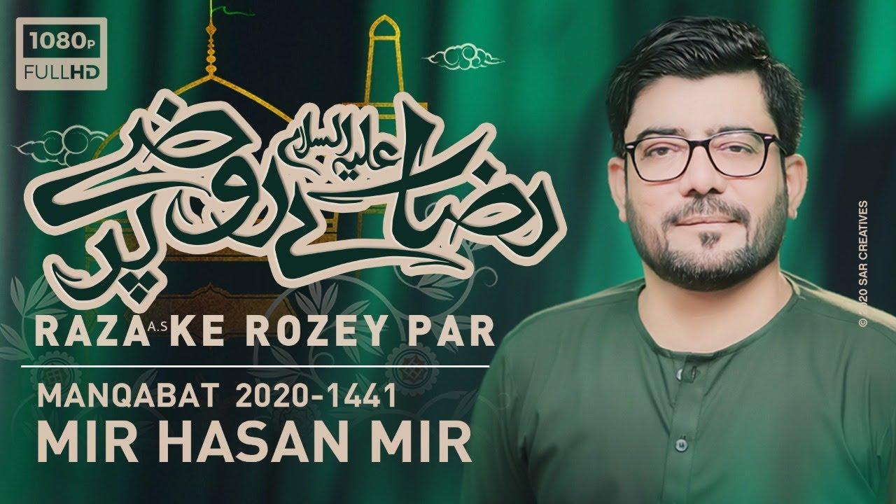 Raza Ke Rozey Par (ع) | Mir Hasan Mir Manqabat 2020 | Manqabat Mola Raza | New Manqbat 2020