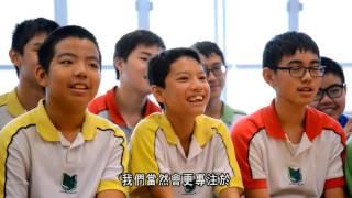 風采中學(教育評議會主辦) 最新實錄片