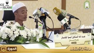 abdullah al mamun,Best Quran Recitation in the World 2017,the most beautiful QuranRecitation alquran