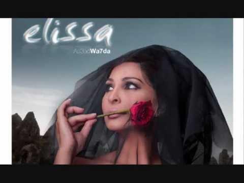 elissa 2012 mp3 as3ad wa7da
