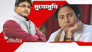 MAMATA BANERJEE WILL GIVE INTERVIEW IN 24 GHANTA SHOW HOT SEAT
