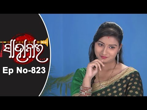 Sahanai Ep 823- 24th January 2017