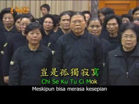 Se Wan Pa Chien Li Kuei Lu