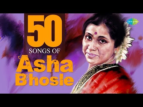 Top 50 Bengali Songs Of Asha Bhosle | 50সংস অফ আশা ভোঁসলে | HD Songs | One Stop Jukebox