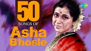 Top 50 Bengali Songs Of Asha Bhosle | 50  ??? ?? ??? ?????? | HD Songs | One Stop Jukebox