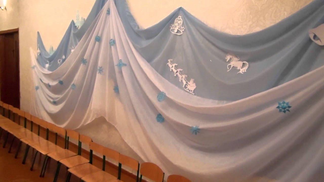 Украшение музыкального зала к новому году в детском саду фото