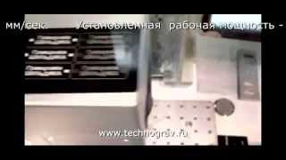 видео Гравировка металлических шильдов