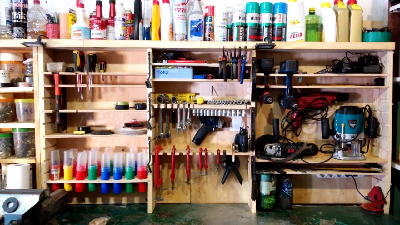 Стеллаж для инструментов в мастерской, гараже. Garage organization ideas.