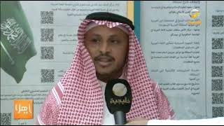 """رئيس جامعة أم القرى يرعى انطلاق """"منتدى اللغة العربية والإبداع"""""""