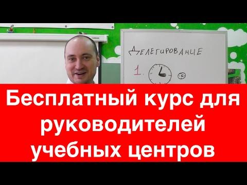 Бухгалтерские курсы и семинары в Нижневартовске, повышение
