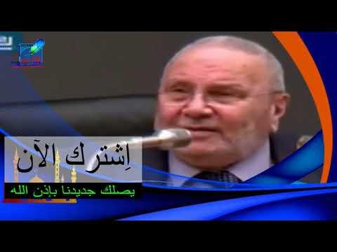 درس يفوق الوصف ... لكل حزين و مهموم || محمد راتب النابلسي Mohamed Nabulsi