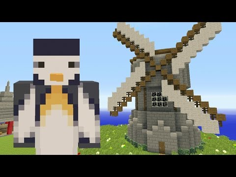 Minecraft Xbox: Windmill [260]