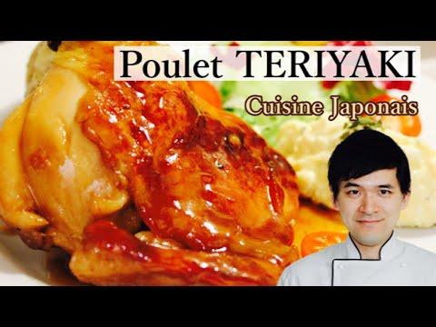 🇫🇷cuisine-japonais-poulet-teriyaki