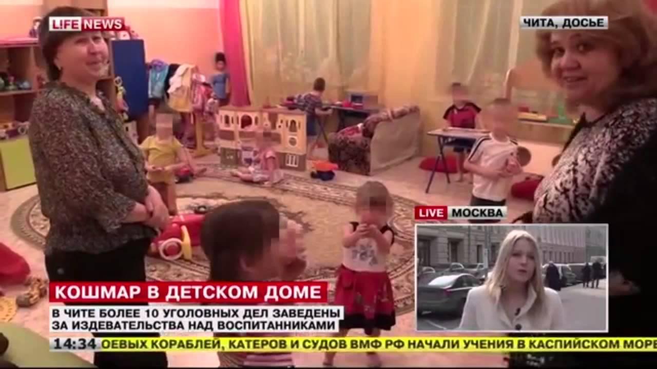 Кошмар в детском доме