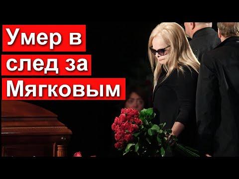 🔥 Вся Россия скорбит 🔥Не стало сразу двух актеров🔥