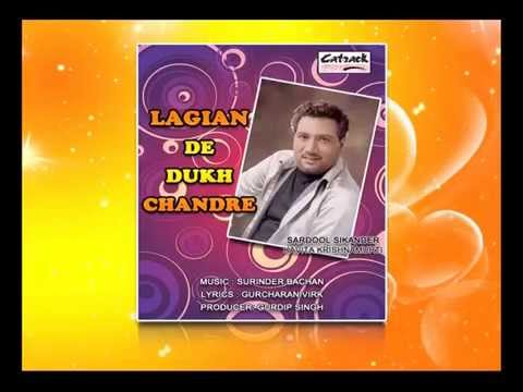 dukh chandre song mp3