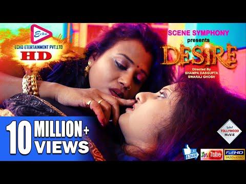 DESIRE | BENGALI SHORT FILM | ECHO BENGALI MINI MOVIE | SANCHARI | PRATIKSHA | ARIJIT