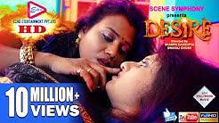 DESIRE | দেশীরে | Sanchari | Pratiksha | Bengali Short Film | Tollywood Short Movies.HD