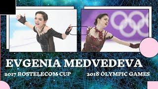 Evgenia Medvedeva Rostelecom Cup 2017 vs 2018 Olympic Games