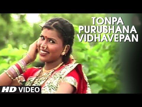 TONPA PURUSHANA VIDHAVEPAN - DHINKA CHIKA SHAKTI TURA    DEVOTIONAL SONG    T-Series Marathi