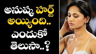 Why Anushka Hurted | Anushka Shetty | Bahubali|FilmJalsa