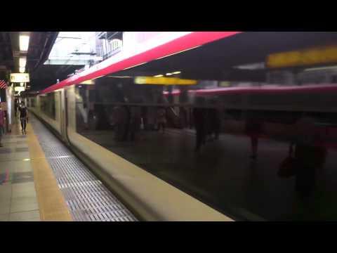 Narita Express arriving at Shibuya station