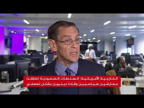 الخارجية الأميركية تنتقد حقوق الإنسان في السعودية  - 12:21-2018 / 4 / 21