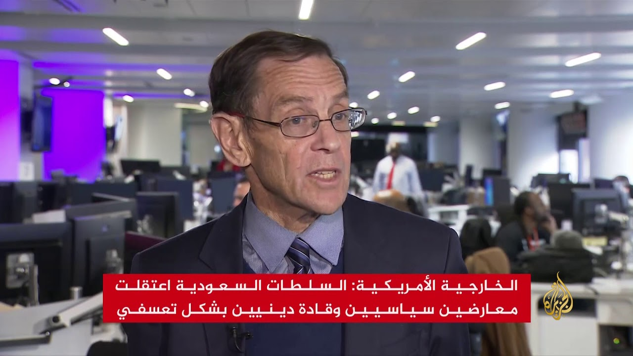 الجزيرة:الخارجية الأميركية تنتقد حقوق الإنسان في السعودية