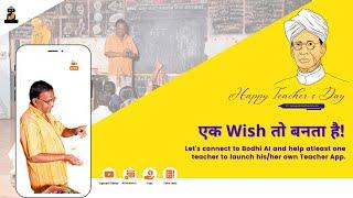 Happy Teachers' Day   Live Teaching App For Teacher   Teacher App
