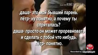 Отель элеон 3 сезон 6 серия