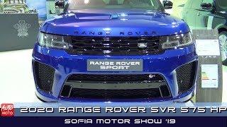 2020 Range Rover Sport SVR 50P 575 hp - Exterior And Interior - Sofia Motor Show 2019