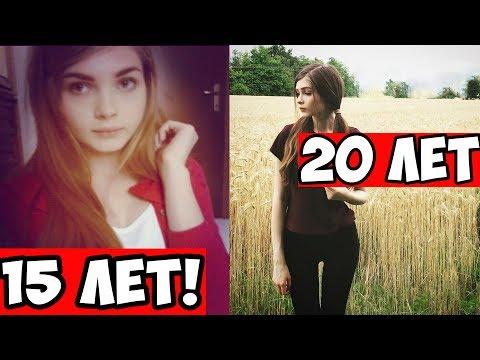 Карина стримерша - Как менялась (ШкураГейминг, Стримерша Карина) - Популярные видеоролики!