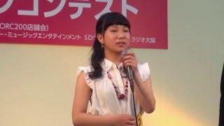 丸山純奈「明日への手紙 (手嶌葵)」2016/05/04 第20回ヴォーカルクイーンコンテスト