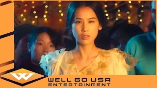 ICEMAN (2014) - Official US Trailer | Well Go USA
