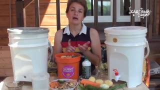 Как приготовить компост дома. Сайт