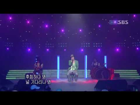 Yoon Do Hyun - Sarang Haet Na Bwa
