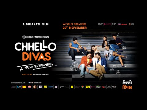 Kehvu Ghanu Ghanu Che | Chhello Divas | Movie Song | Gujarati Movie