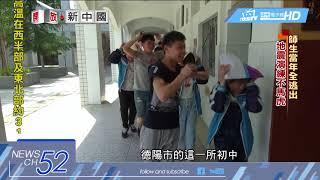 20180513中天新聞 汶川震後受災 台愛心善款助學校再出發