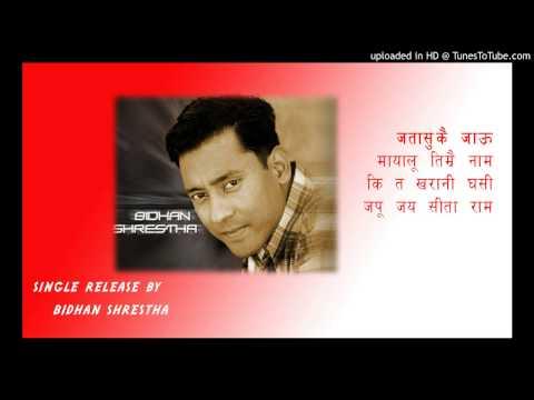 Bidhan Shrestha- Jata Sukai Jaun [L&M-...